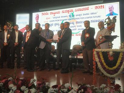 State Level Safety Awards Ceremony